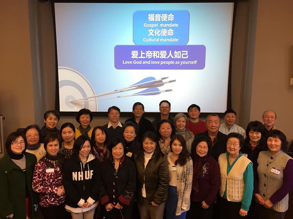 Chinese Division Seminar